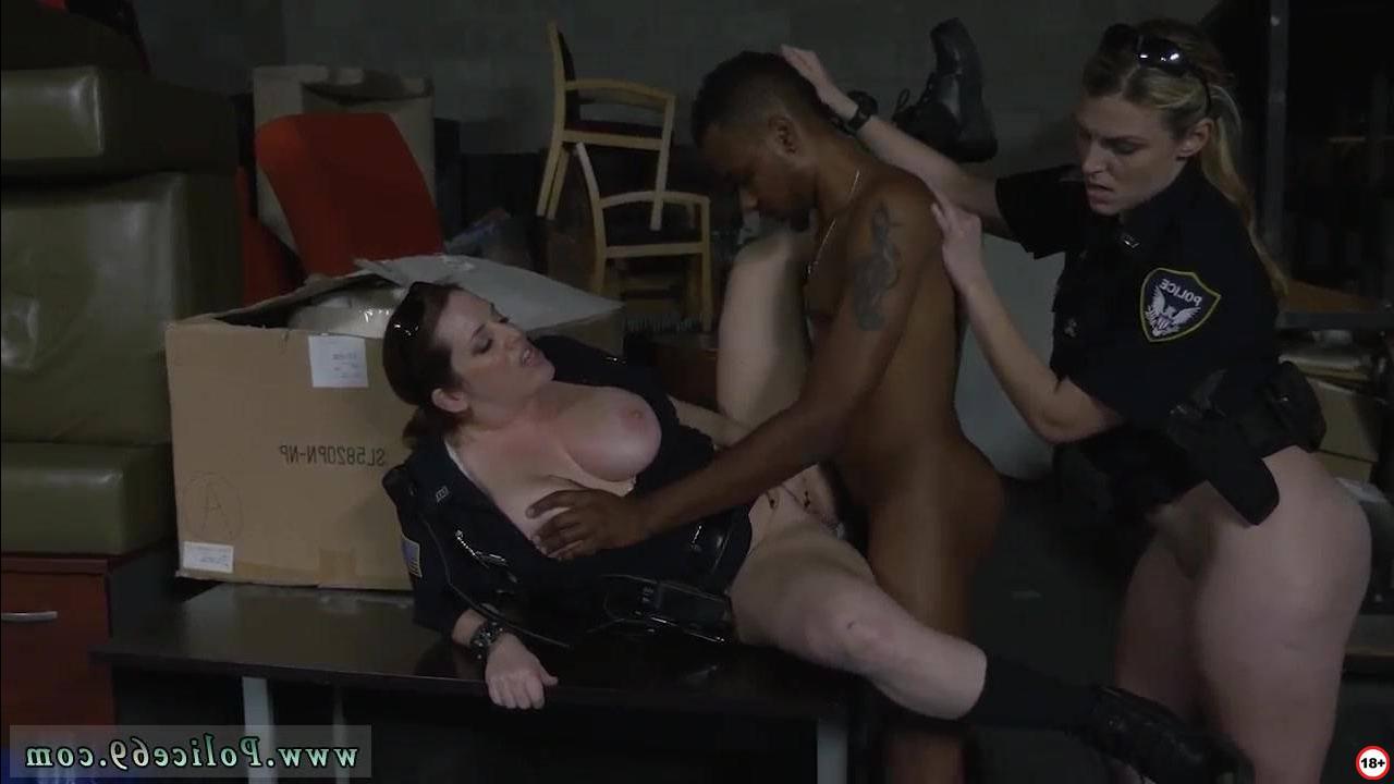 Порно изменчица